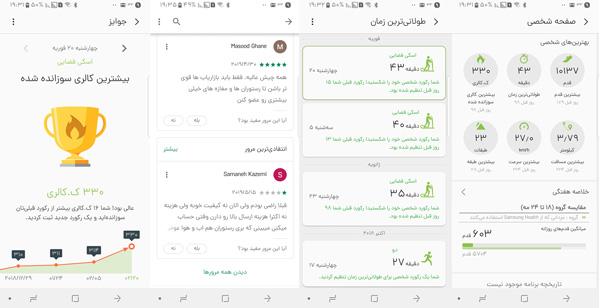 فونت دانا در اپلیکیشن های موبایل