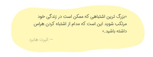 فونت ایران سنس دست نویس IRANSansDN