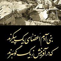 فونت خوشنویسی میرزا