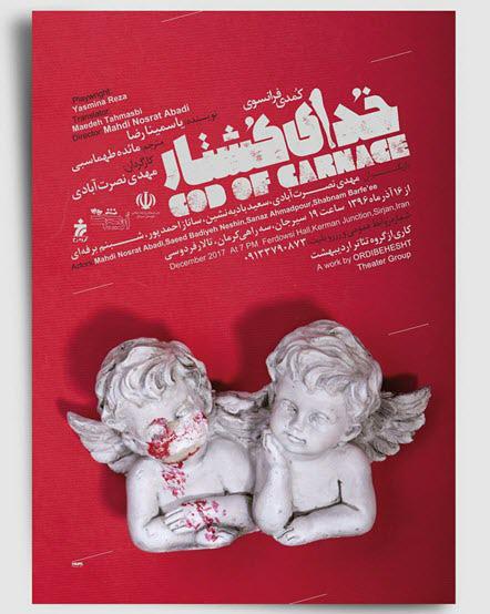 بهترین فونت عنوان نویسی فارسی