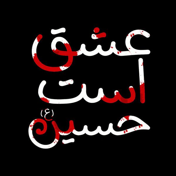 بهترین فونت دست نویس فارسی