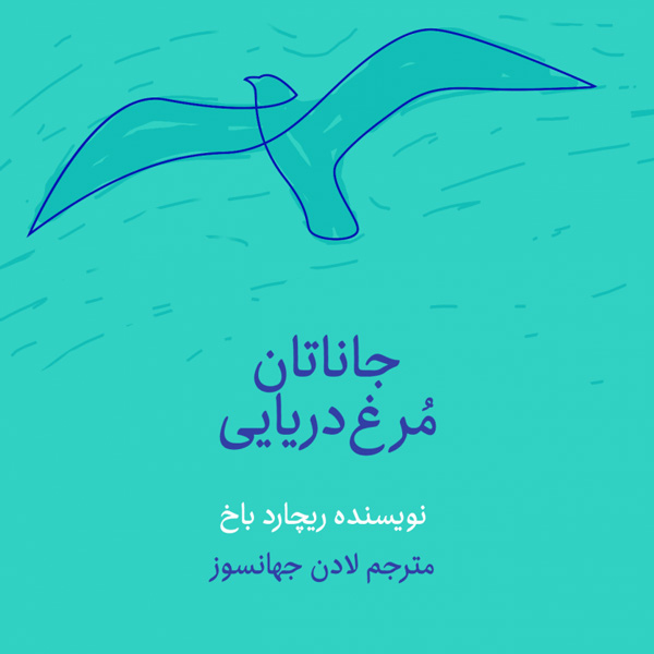 فونت ایران مارکر iranmarker