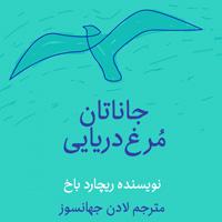 فونت ایران مارکر
