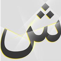 دانلود رایگان فونت ایران شارپ
